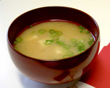 How to make a Wakame no misoshiru (Miso Soup with Wakame Seaweed ...